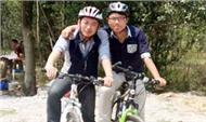 宜兴自行车公园