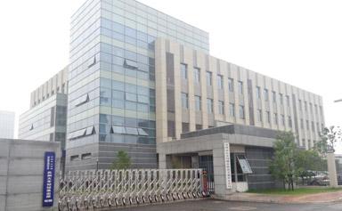 苏州公安大楼