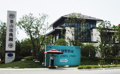 苏州景山玫瑰园