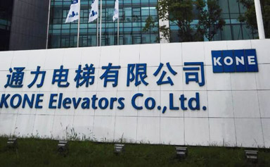 苏州通力电梯