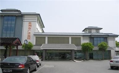 苏州塑料检查井--广济医院