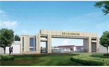 南京工业大学(浦江学院)塑料井技术施工指导