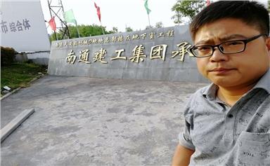 南京天安数码城塑料井井筒胶圈施工工程
