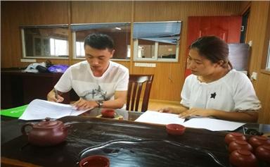 哈尔滨庆阳农场改造项目塑料检查井工程